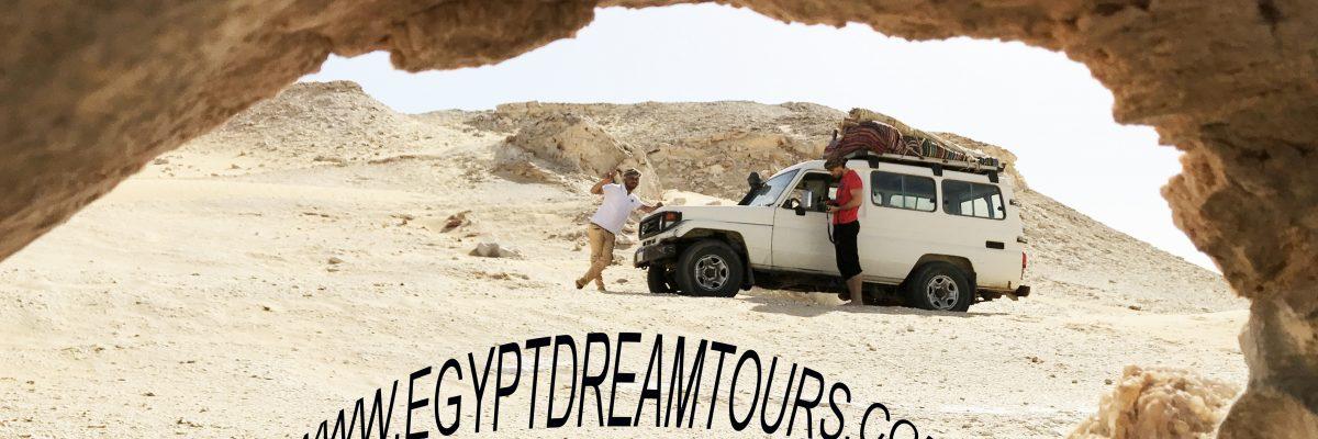 The white desert of Egypt Slide 3