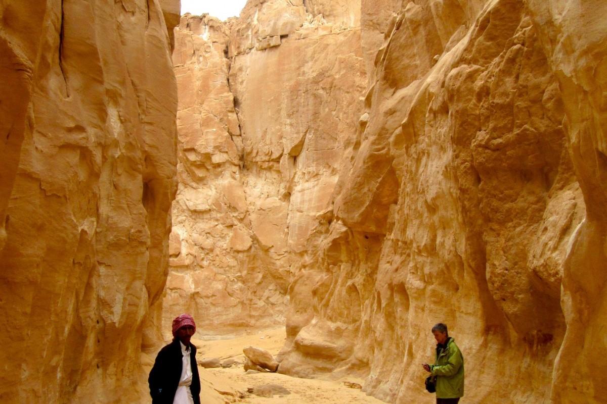 Dream-Tour-Sinai Slide 19