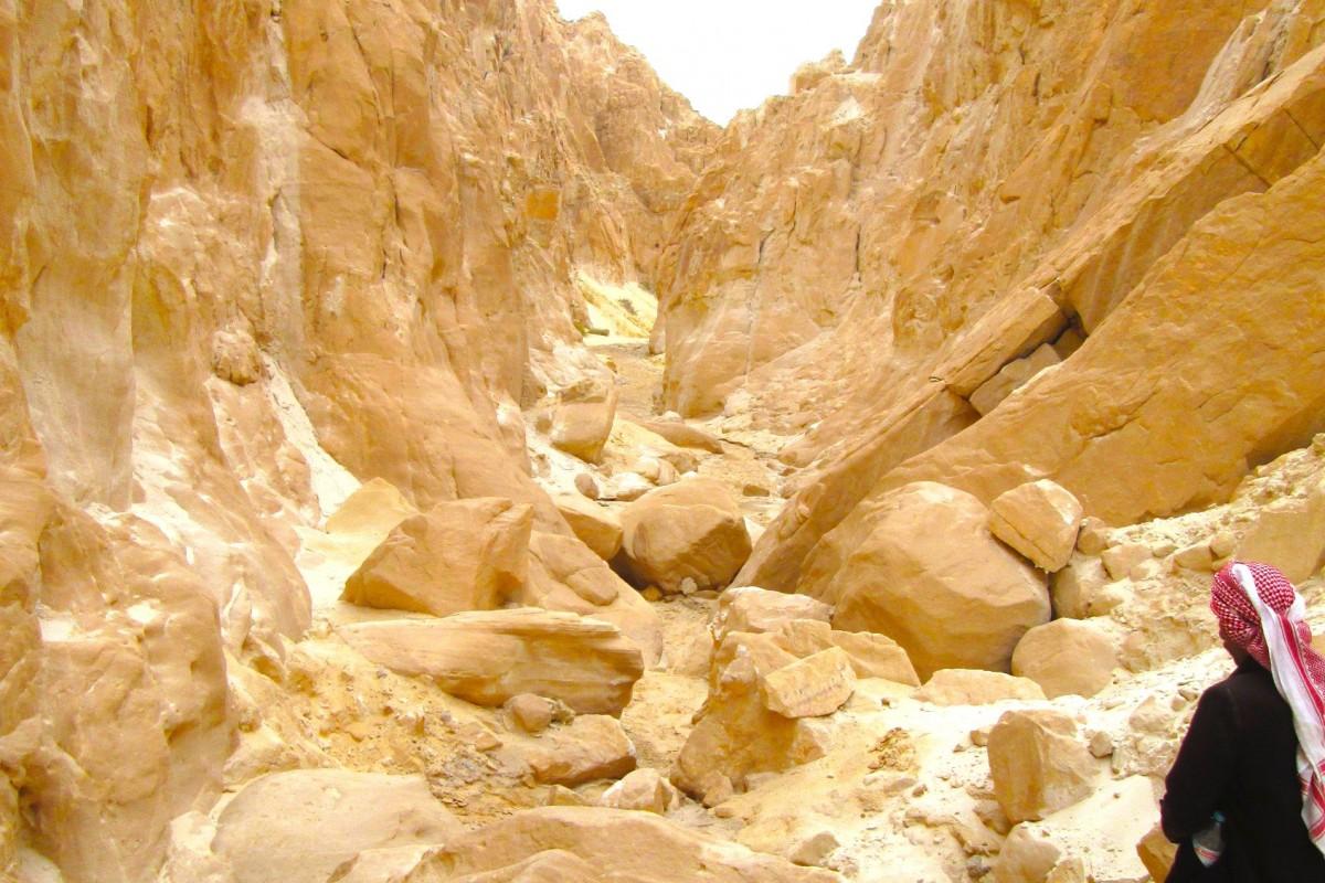 Dream-Tour-Sinai Slide 21