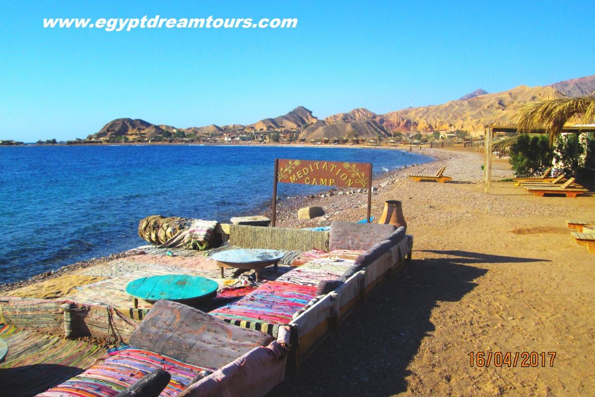 Dream-Tour-Sinai Slide 43