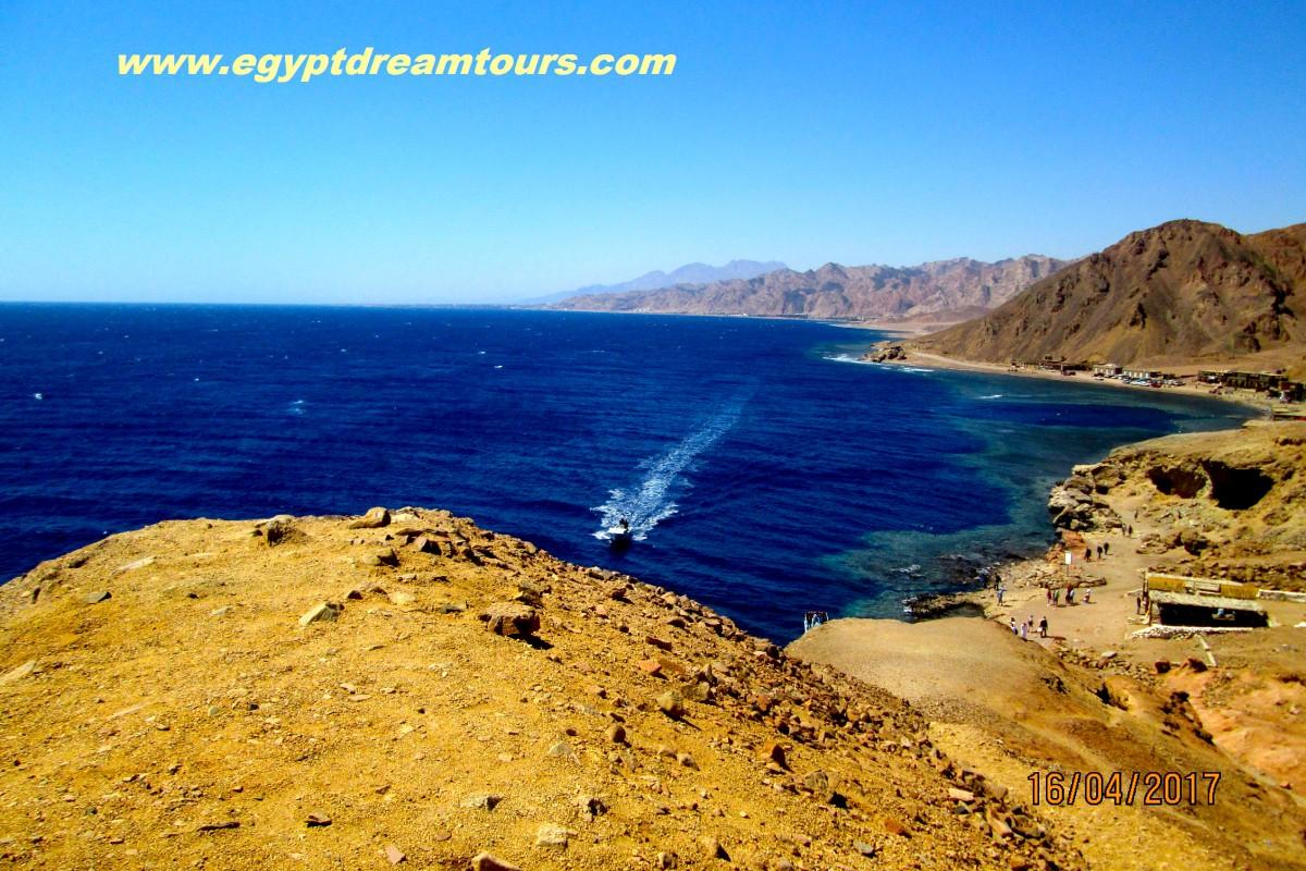 Dream-Tour-Sinai Slide 46