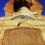 Tuthmosis IV und die Sphinx